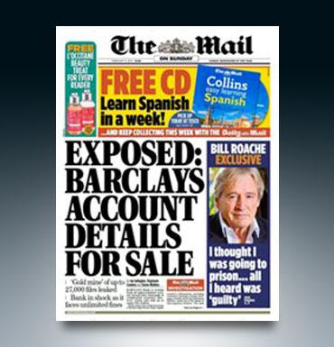 Bank Data Security Breach